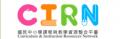 CIRN-國民中小學課程與教學資源整合平台